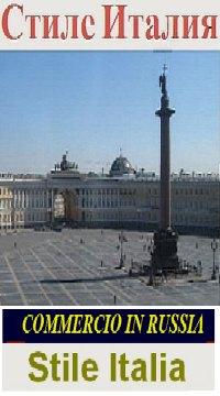 VENDERE IN RUSSIA - STILE ITALIA - COMMERCIARE IN RUSSIA  PRODOTTI ALIMENTARI ITALIANI -
